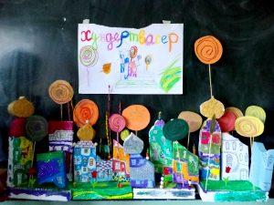 Hundertwasser - нашата улица