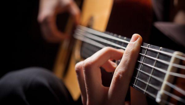 Часове по китара
